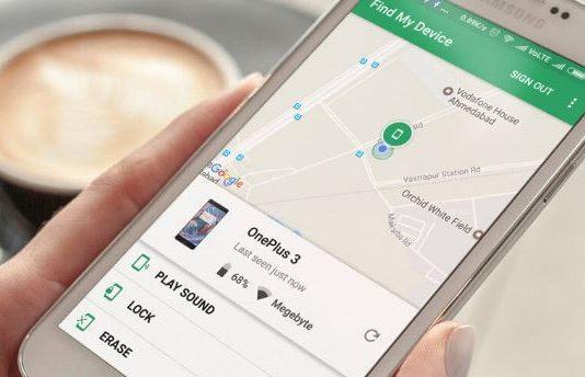 track mobile location